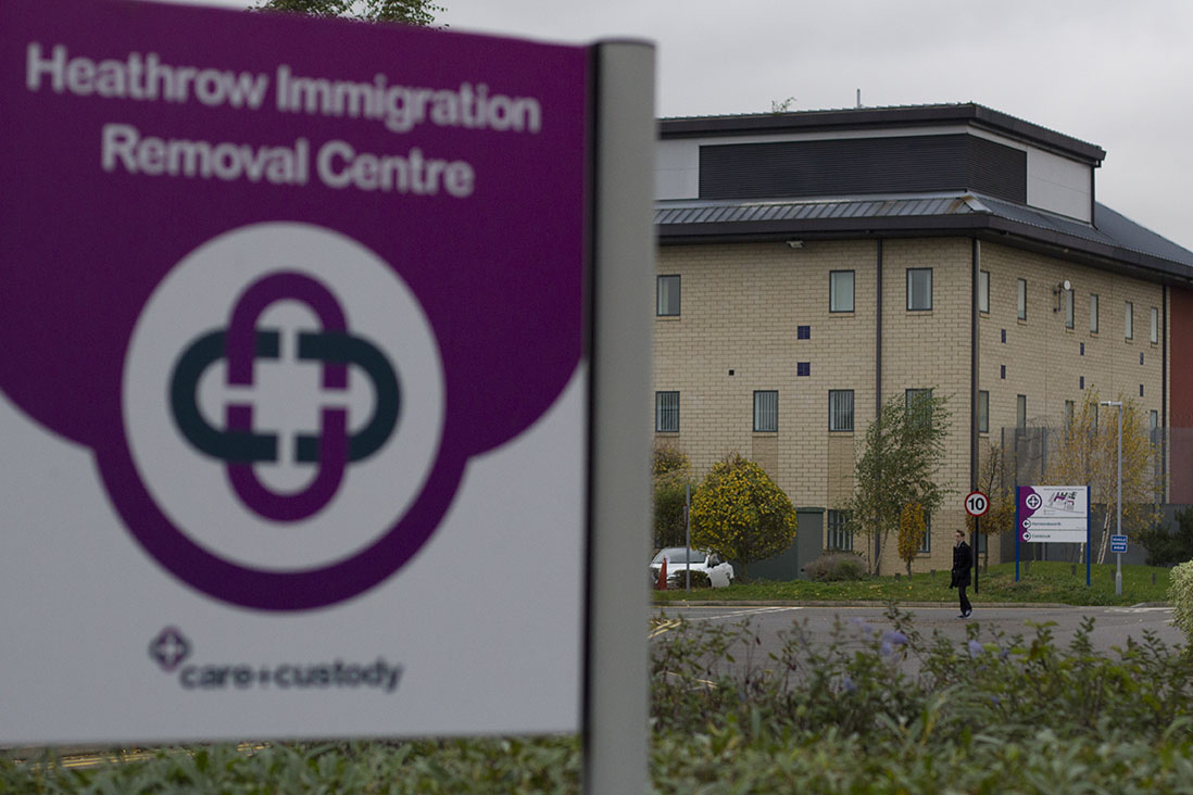 Heathrow immigration removal centre